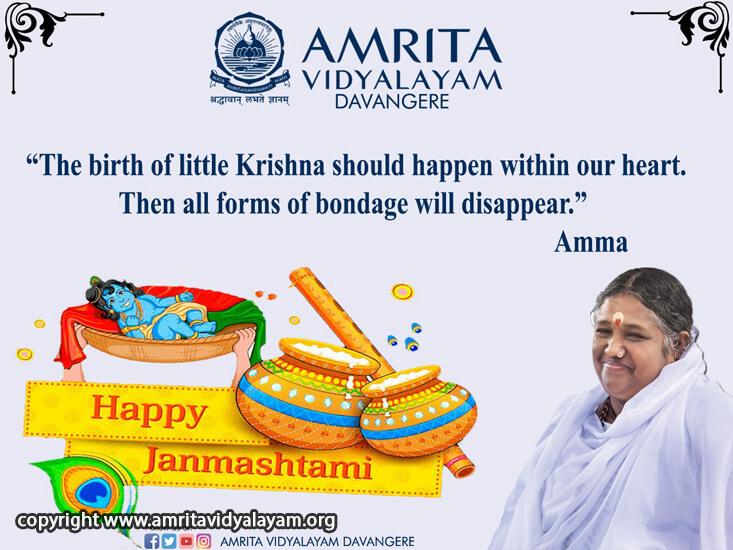 Krishna Janmastami Celebration